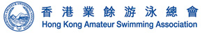 Hong Kong Amateur Swimming Association
